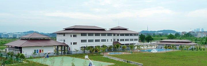 CyberJaya Campus